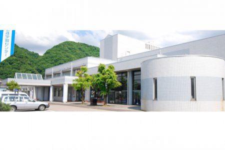庄川生涯学習センター